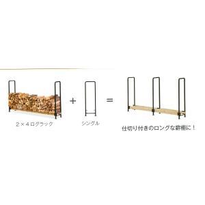 2x4ログラックシングル(スライド用)【送料込】|metos|03