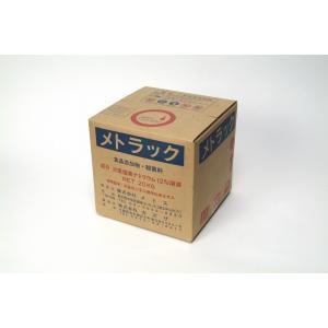 【業務用】メトラック 殺菌塩素液剤 2箱セット【送料込】 約20kg×2|metos