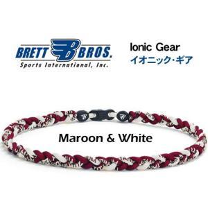 Brett Bros イオニック・ギア(チタンネックレス) メジャーリーガー愛用(12マルーン&ホワイト)|metrofashion