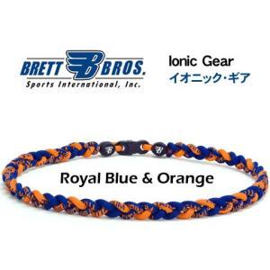 Brett Bros イオニック・ギア(チタンネックレス) メジャーリーガー愛用(13ロイヤルブルー&オレンジ)|metrofashion