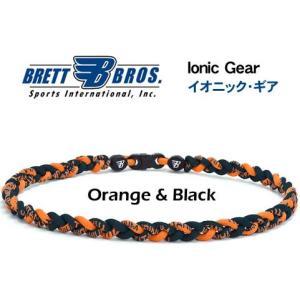 Brett Bros イオニック・ギア(チタンネックレス) メジャーリーガー愛用(18オレンジ&ブラック)|metrofashion