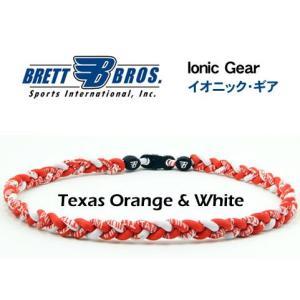 Brett Bros イオニック・ギア(チタンネックレス) メジャーリーガー愛用(2テキサスオレンジ・ホワイト)|metrofashion