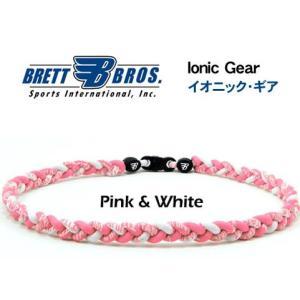 Brett Bros イオニック・ギア(チタンネックレス) メジャーリーガー愛用(4ピンク&ホワイト)|metrofashion