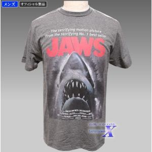 ジョーズ Jaws メンズ公式Tシャツ ダークグレー|metrofashion