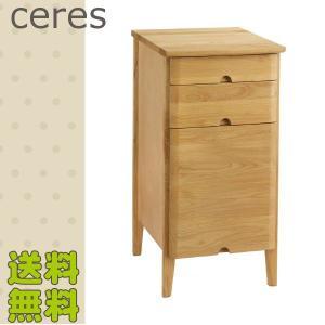 サイドチェスト セレス 413|meuble