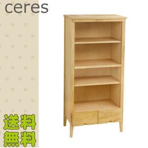 キャビネット セレス 415|meuble