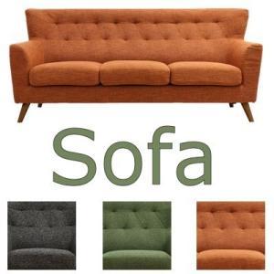 ソファ 3人掛け 3P 肘掛け付き ハイバック ファブリック|meuble