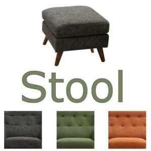 スツール 1人掛け 1P ファブリック|meuble
