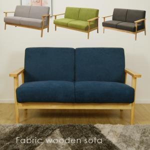 ソファ 2人掛け 2P 肘付き ファブリック 木製|meuble