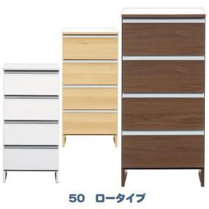 ランドリーチェスト サニタリー収納 ロータイプ 50幅 日本製|meuble