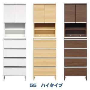 ランドリーチェスト サニタリー収納 ハイタイプ 55幅 日本製|meuble
