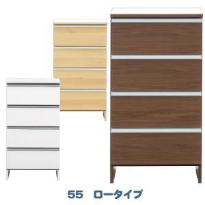 ランドリーチェスト サニタリー収納 ロータイプ 55幅 日本製|meuble