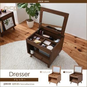 ドレッサー コンパクト 鏡台  メイクボックス コスメボックス 送料無料|meuble