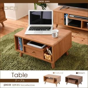 ローテーブル センターテーブル コンパクト 幅60×奥行42.5×高さ35cm|meuble