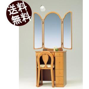 半三面鏡台 ドレッサー 60幅 デュエット|meuble