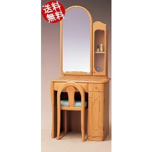 一面鏡台 ドレッサー 65幅 オールディ|meuble