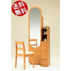 一面姿見鏡台 ドレッサー 61幅 スマート|meuble