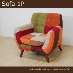 ソファ 1人掛け 1P ファブリック 送料無料|meuble
