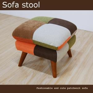 スツール 椅子 オットマン 足置き 送料無料|meuble
