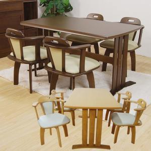 ダイニングセット 5点セット ダイニング5点セット 回転チェア 4人掛け 広々テーブル幅135cm|meuble