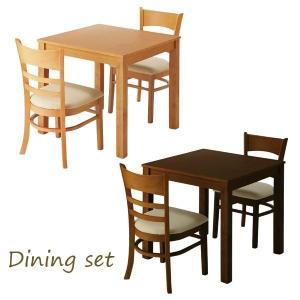 ダイニングセット ダイニングテーブル 3点セット 送料無料|meuble