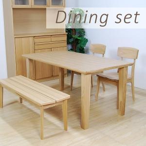 ダイニングセット 4点セット タモ材 ベンチ |meuble