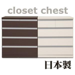 クローゼットチェスト 奥行65cm 4段タイプ 日本製 完成品 送料無料|meuble
