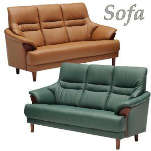 ソファ 3人掛け 3P ハイバックソファ 肘掛け付き 脚部木製|meuble