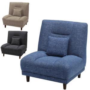 ソファ 1人掛け 1P ハイバック ファブリック クッション付き 1人掛け 1P|meuble
