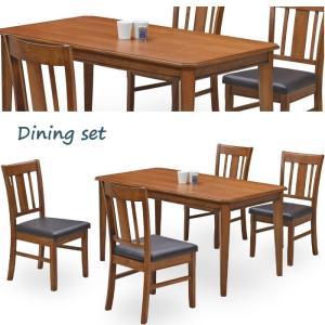 ダイニングセット ダイニングテーブル 5点セット 4人掛け ハイバックチェア テーブル幅140cm 送料無料|meuble