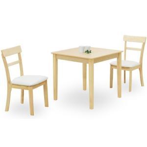 ダイニングセット ダイニングテーブル 3点セット 2人掛け テーブル幅75cm 送料無料|meuble