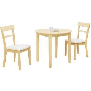 ダイニングセット ダイニングテーブル 3点セット 2人掛け テーブル幅80cm 丸テーブル  送料無料|meuble