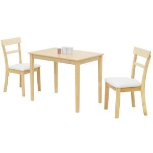 ダイニングセット ダイニングテーブル 3点セット 2人掛け テーブル幅90cm 送料無料|meuble