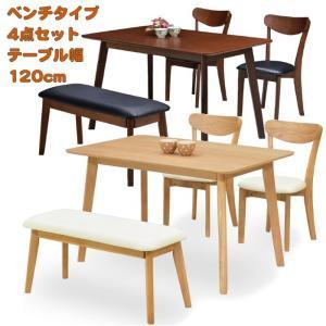 ダイニングセット ダイニングテーブル ベンチ 4点セット 4人掛け テーブル幅120cm 送料無料|meuble