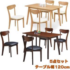 ダイニングセット ダイニングテーブル 5点セット 4人掛け テーブル幅120cm 送料無料|meuble