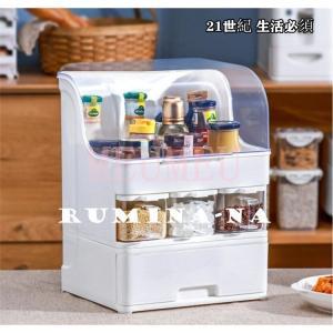 調味料入れ 調味料ラック キッチンラック キッチン用品 多機能 収納 調理台 収納棚 21世紀キッチ...