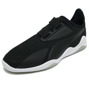 PUMA MOSTRO MESH 【プーマ モストロメッシュ】 black/white (ブラック/ホワイト)  363820-01 17FA|mexico