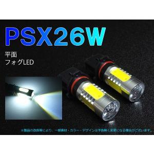 11W ハイパワーLED(PSX26W)200系ハイエース3型後期など【1038】 mfactory-yashop