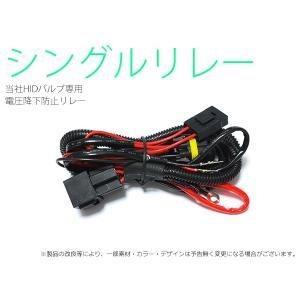 シングルリレー(24V専用) HID電圧降下防止【150】|mfactory-yashop