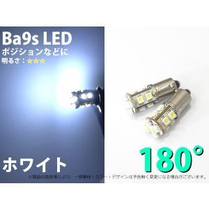 Ba9S 金口(180°) 13連SMD 1chip ホワイト【218】 2個set|mfactory-yashop