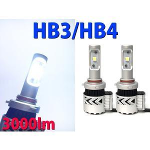 最新仕様3000lm HB3/HB4兼用 Cree 2連 ホワイト LEDヘッドライト 3ヶ月保証【2429】 mfactory-yashop