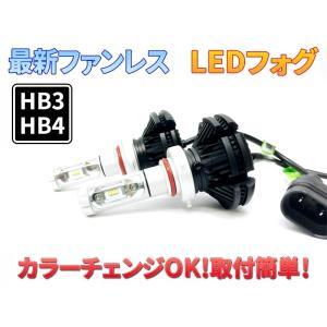 新型ファンレスLEDフォグ 3カラーチェンジ HB3/HB4 2000LM 1ヶ月保証【2547】 mfactory-yashop