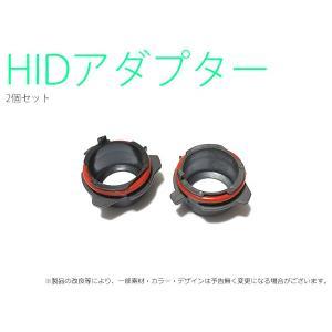 HID用 H7 アダプター 2個セット(BMW E39後期)|mfactory-yashop