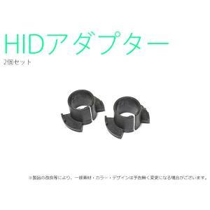 HID用 H1 アダプターI 2個セット(ホンダ)|mfactory-yashop