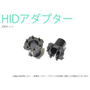 HID用 H7 アダプター 2個セット(TYPE-1)|mfactory-yashop