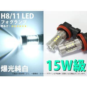 15W級 爆光純白 H8/11 ハイパワーチップ16連 フォグランプLED mfactory-yashop