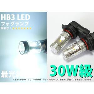 30W級 最光純白 HB3 Creeチップ6連 フォグランプLED mfactory-yashop