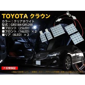 TOYOTA 200系ゼロクラウン専用 69灯ルームLEDセット mfactory-yashop