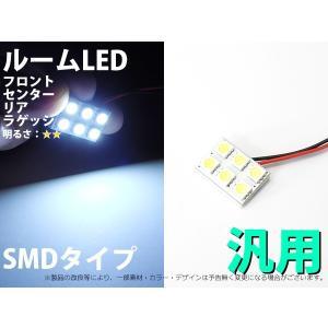 汎用フラット基盤 6SMD 3chip アダプター3種【1017】 1個 mfactory-yashop