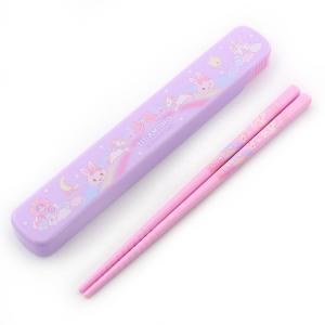 お箸セット うさもも ユニコーン柄 スライド式 お箸 & ケース 16.5cm 日本製 食洗機対応 ...